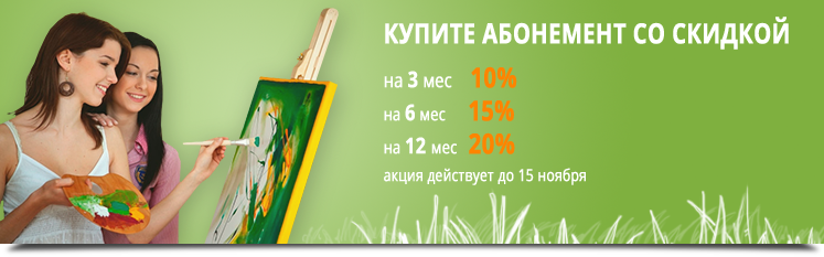 художественная школа в реутово официальный сайт